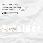 ZHUTI主提 2020夏新品发布会邀请函