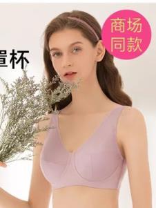2019华歌尔新品内衣紫
