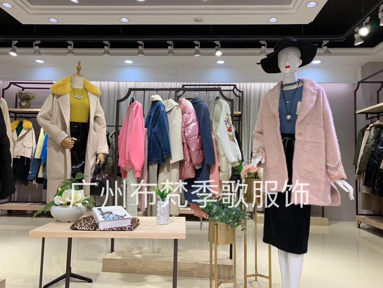 纳尔布2020春夏女装品牌批发专柜批发正品