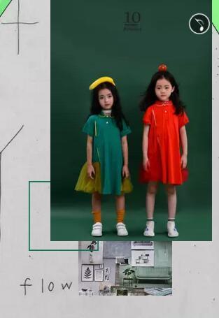 2020年樂現童裝品牌春夏發布會邀請函
