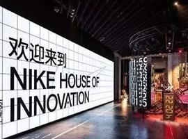 龐然大物Nike如何用兩年時間實現快速轉型?