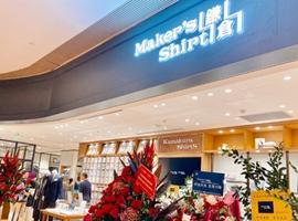 镰仓衬衫中国首家旗舰店开业 称不急于扩张