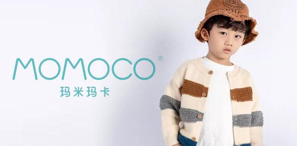 玛米玛卡momoco童装 创立于2000年