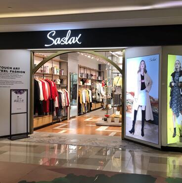 创业做什么更有保障?Saslax莎斯莱思,消费者心中的好品质女装品牌