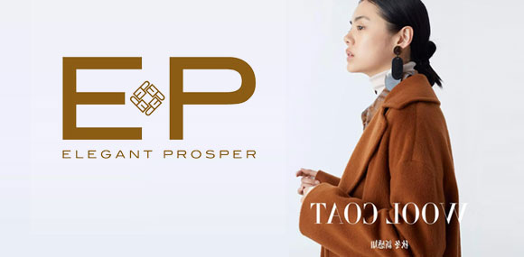 雅莹elegant-prosper  时尚优雅生活