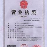 广州市佰贝凯服装有限公司企业档案