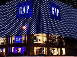高管离任 Gap的中年危机