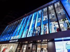 单店中国服装行业第一,波司登10亿销售领跑双十一