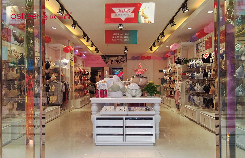 青島加盟內衣店大概多少錢,歐詩雨瞄準女性市場需求 !