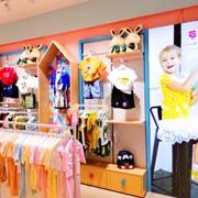 童裝品牌加盟10大品牌  芭樂兔入榜加盟更放心