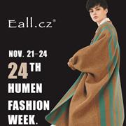 第24届中国(虎门)国际服装交易会 Eall.cz意澳邀您一起见证岁月赋予的美好