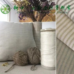 新申·色织亚麻条纹面料,融入环境、温暖人心。