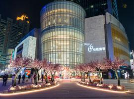 上海恒隆廣場業績長青 上半年銷售同比增長15%