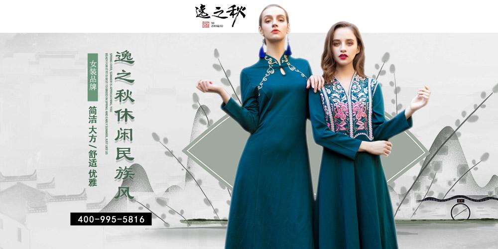 重庆花铺盖电子商务有限公司