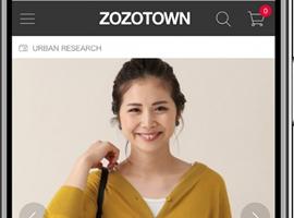 中国时尚电商行业再起波澜 日本ZOZOTOWN进入中国