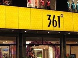 361度股价闪崩,前一晚刚宣布毕马威辞任企业核数师
