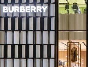 "Burberry大陆市场表现强劲 和""鹅厂""Tencent搞新零售"