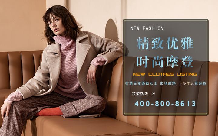 深圳百多爾時裝有限公司