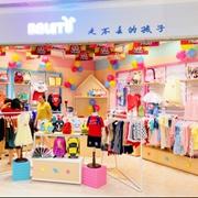 比較出名的童裝品牌有哪些?