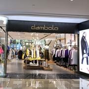 十一月火爆女装加盟项目,丹比奴时尚女装势不可挡