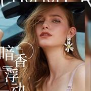 新品| 暗香浮动-艾慕 2020 春夏新品赏析