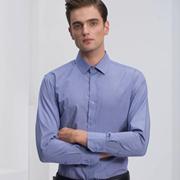 巴蒂米澜单品推荐 | 4款好看又时髦的衬衫,买!