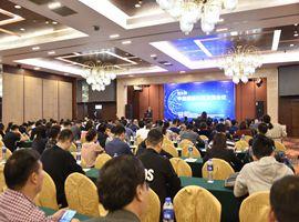 第五届中国服装科技发展会议在东莞虎门召开 推动服装产业持续健康发展