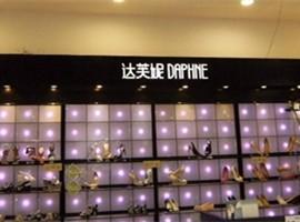 国产鞋品牌衰落背后的原因令人深思