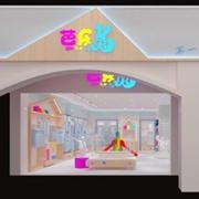 芭乐兔童装店装修效果图全方位展示