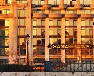 LVMH压下重注的莎玛丽丹百货明年4月开业
