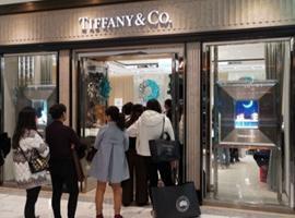 Tiffany全球涨价10% 成本上行还是为收购提身价?
