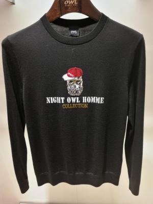 奧邇OWL男裝:100%可機洗羊毛毛衣