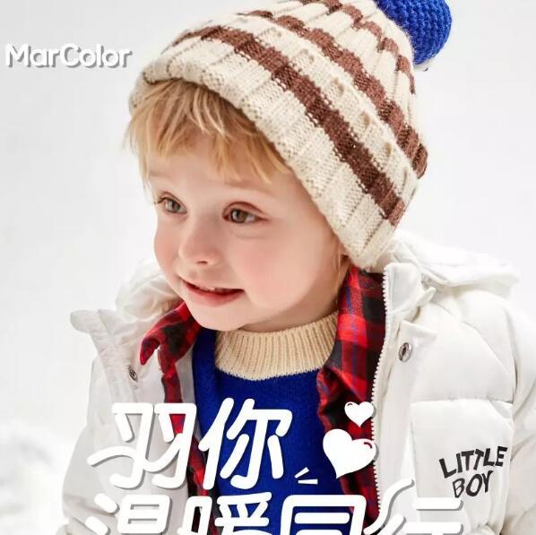 """Marcolor童装:""""羽你""""温暖同行-守护一冬天"""