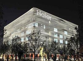 海尔与杭州趣链成立合资公司,布局服装物联领域区块链