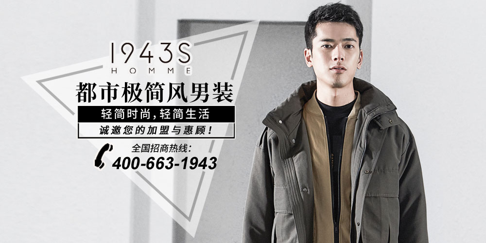 杭州旷盛服饰有限公司