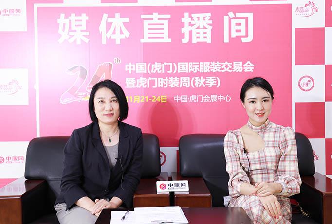 專訪三苑宜友服飾股份有限公司鄧潔