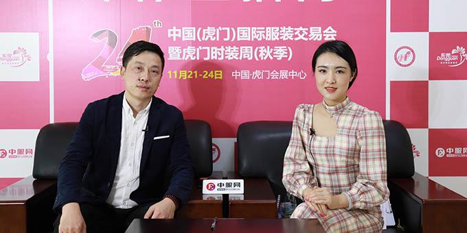專訪芙麗芙麗實業(深圳)有限公司副總郭志剛