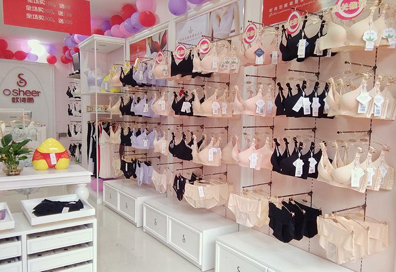 广东内衣招商加盟连锁店,欧诗雨从健康出发,为女性保驾护航!