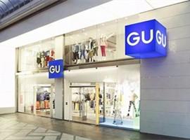 GU中国第10家门店今日开业