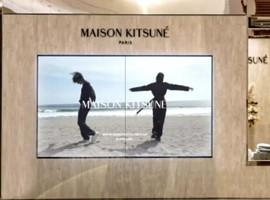 Maison Kitsuné内地首站将亮相上海恒隆