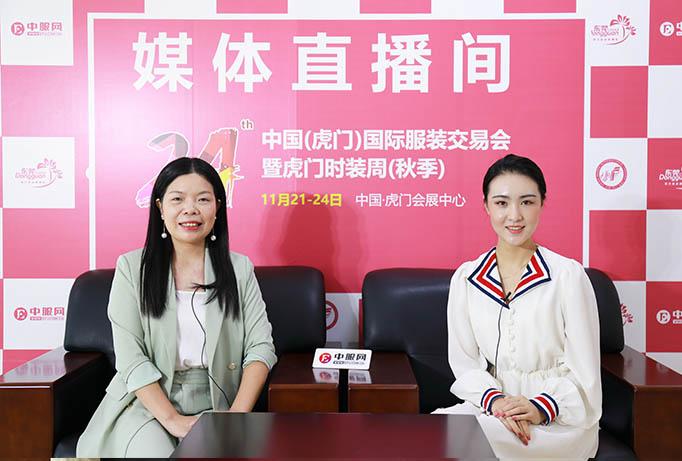 专访星城国际香港实业有限公司创始人余玲