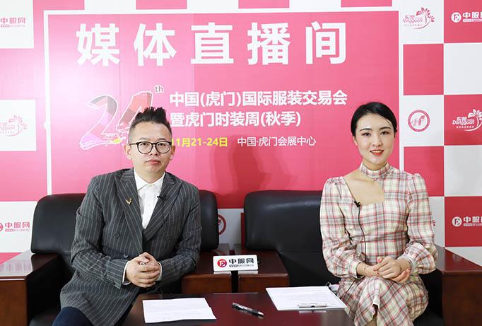 专访广东小猪班纳服饰股份有限公司于子一