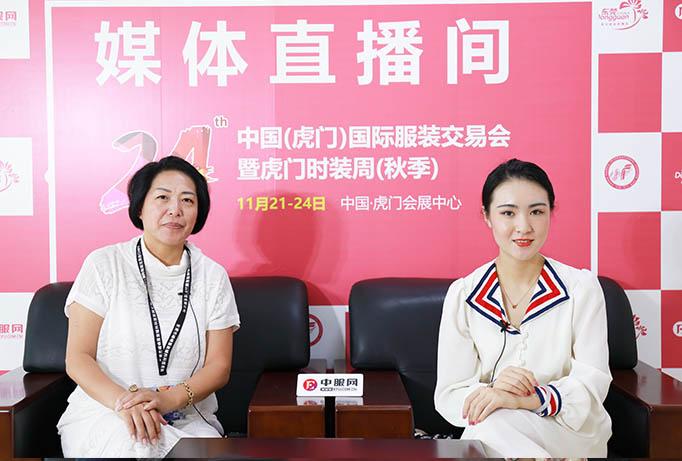 专访伊卓服装有限公司总经理 陈卓