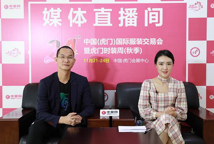 专访广州海纳智尚供应链有限公司创始人吴雄杰