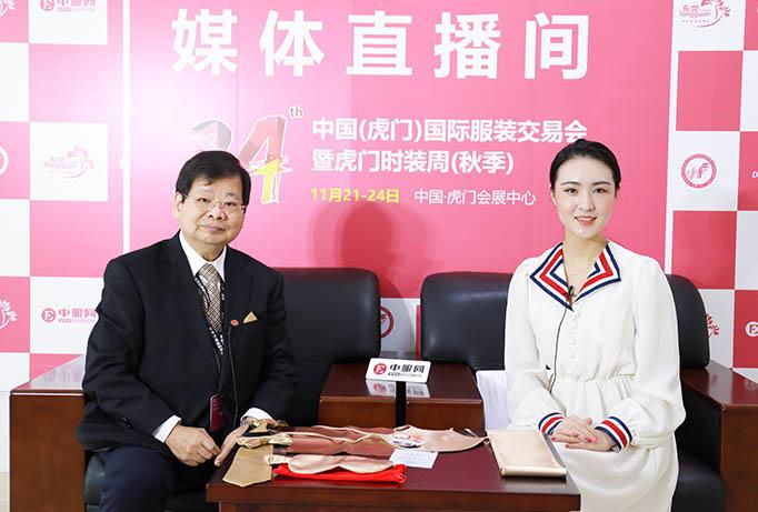 专访万泰电线董事长王铭烈