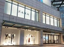 西班牙时装零售集团Inditex推出多项可持续发展举措