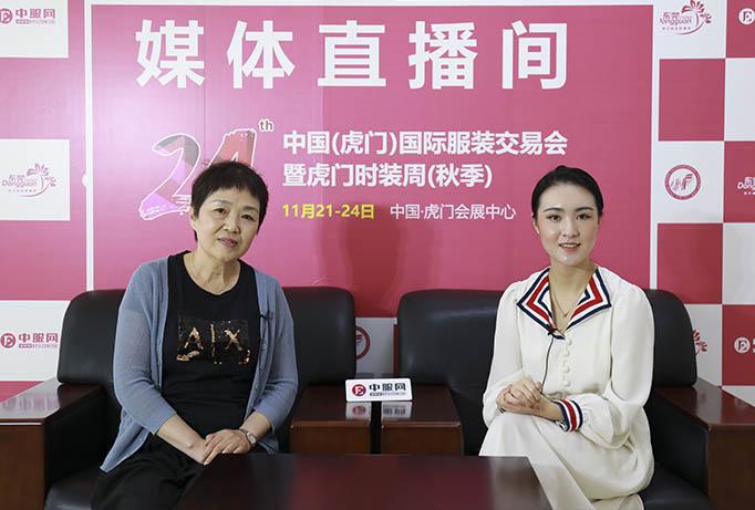 專訪中國印染行業協會副會長李瑞萍