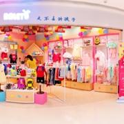 比較出名的童裝品牌,哪些可以加