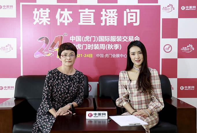 专访中国纺织信息中心流行趋势部主任齐梅