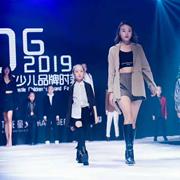 热烈祝贺童戈2019·DG梦城堡少儿品牌时装周圆满落幕!
